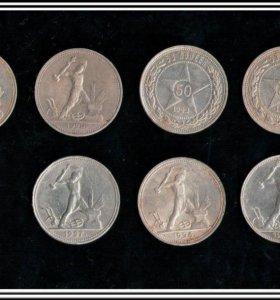 Серебро РСФСР 1921-1926гг