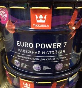 Euro power7