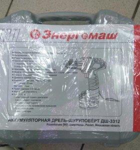 Шуруповерт Энергомаш (Новый)