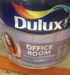 Dulux office room