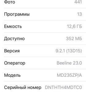 Продам айфон 4с16гб чёрный , оригинал