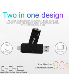 Флешка к телефону Android! Два USB!