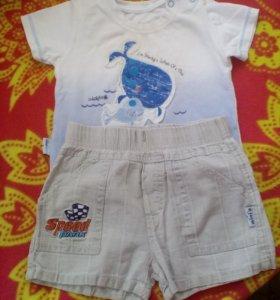 Детская одежда от 0-1года