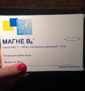 Магний б6