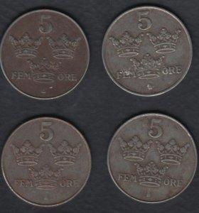 8 монет по 5 эре Швеции железо