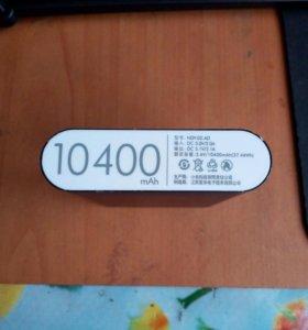 Power bank 10400 mah.