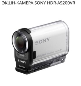Экшн-камера Sony wi-fi