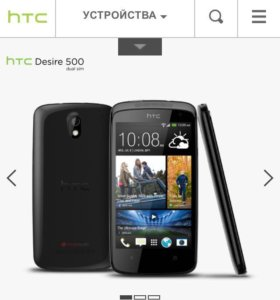 Продам HTC dual 500