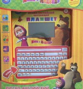 Обучающий планшет Маша и медведь