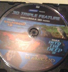 Диск с 3D фильмами