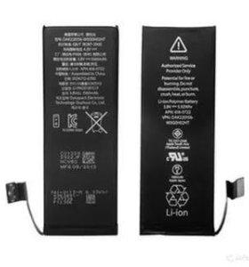 Аккумулятор на iPhone 4/4s/5/5s/5c/6/6s