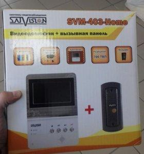 Комплект видеодомофона