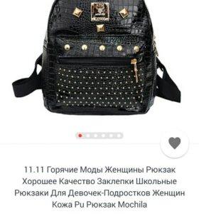 Рюкзак новый в упаковке