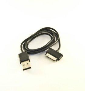 Кабель USB 2.0 для Samsung Galaxy Tab 1.0 m