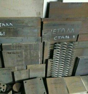 Металл резка ,сварка