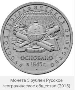 Монеты в наличии