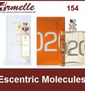 № 154 - Escentric Molecules