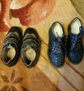 Школьные ботиночки и кожаные кроссовки для девочек