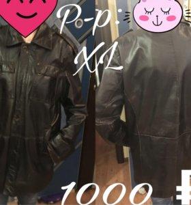 Продам кожаную куртку , отличное качество !