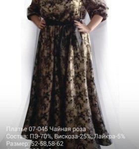 Платье 07-045 чайная роза
