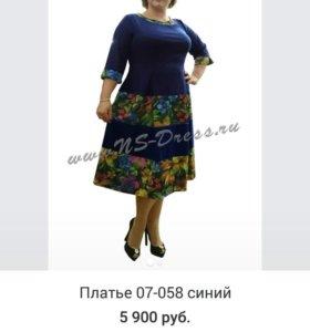 Платье 07-058
