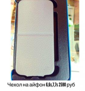 Оригинальный чехол на айфон 6,6s