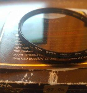 Светофильтры Hoya 62mm