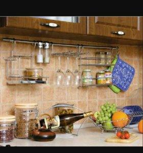 Рейлинги для кухни с крепежом