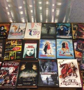 DVD диски 🎬