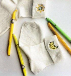 Новые носки и ручки