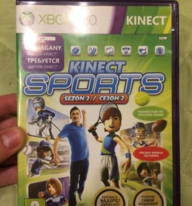 XBOX 360 | Kinect Sports 2