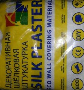 Жидкие обои Silk Plaster Оптима 051 (белый)