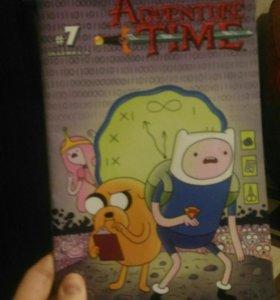Комиск Adventure Time #7