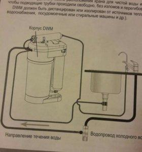 Фильт для воды