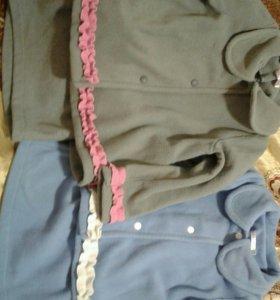 Набор куртка и юбка