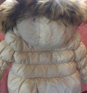 Зимний комплект:куртка и комбинезон