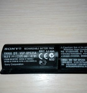Аккумулятор для ноутбука Sony VGP-BPS35a