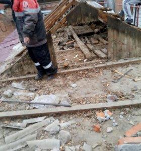 Грузчик, разнорабочий, демонтаж конструкций