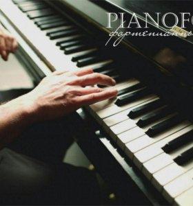Уроки музыки (фортепиано, пианино, синтезатор)