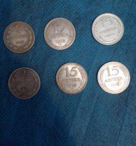 Монеты СССР 15 копеек АЛЬБОМ