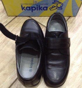 Туфли KAPIKA 28 размер