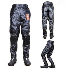 экипировка штаны