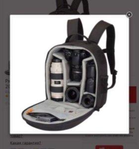 Фотосумка-рюкзак LowePro Pro Runner 200 AW черный
