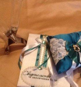 подушка для колец и папка для свидетельства о брак