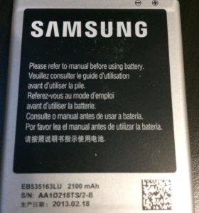 Батарея для телефона Самсунг