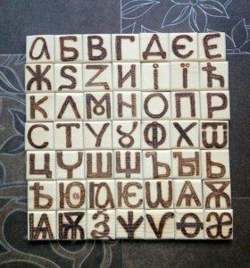 №4 Буквица набор в мешочке деревянные