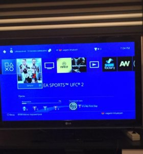 PlayStation 4 , PS4