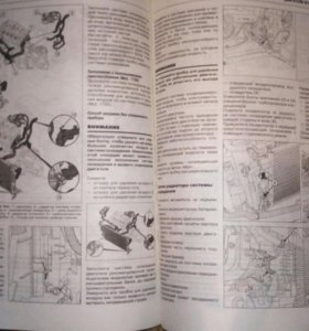 Книга по эксплуатации