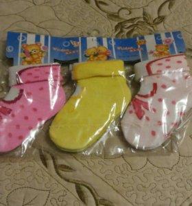 Носки детские малютка.