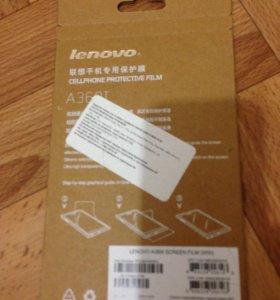 Плёнка Lenovo A369i (новая)